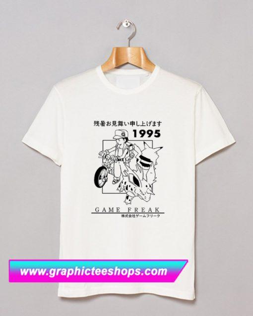 Game Freak T Shirt (GPMU)
